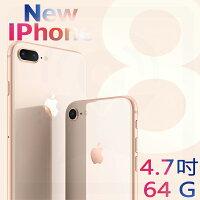 【星欣】APPLE IPHONE 8 4.7吋 64G  玻璃美背 全新上市 直購價 0