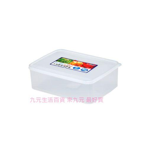 【九元生活百貨】聯府 P2-9001 大流線型保鮮盒 P29001