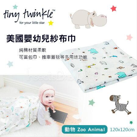 ✿蟲寶寶✿【美國Tinytwinkle】創新防水材質柔軟親膚多用途純棉包巾紗布巾單入-動物