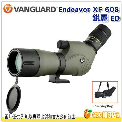 VANGUARD 精嘉 銳麗 ED Endeavor XF 60S 公司貨 單筒 望遠鏡 放大率 15-45 物鏡直徑 60 多層鍍膜 1280g
