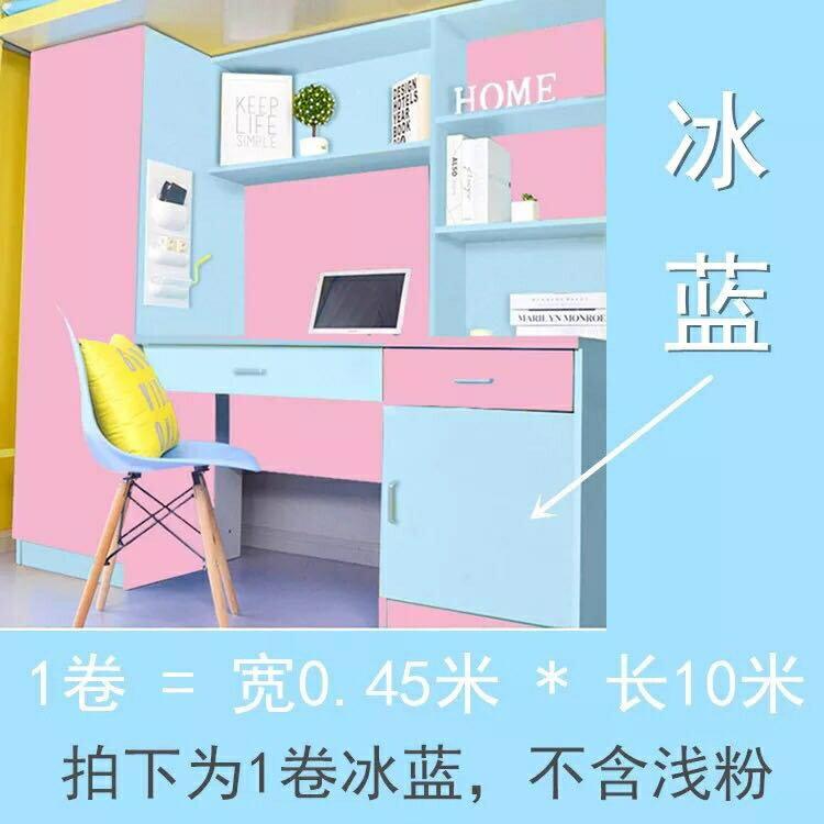 牆紙自己黏貼時尚寢室房間壁紙大學生寢室宿舍櫃子服裝店美髮店牆紙