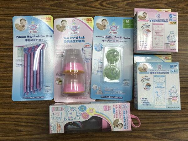 第一寶寶高效防脹氣免洗奶瓶+配件優惠價799(市價1500)~