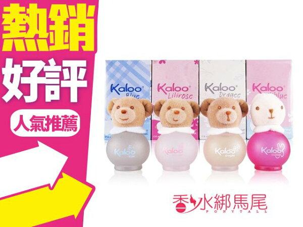 KALOO寶寶迷你香水禮盒四件組8ml*4寶寶香水◐香水綁馬尾◐
