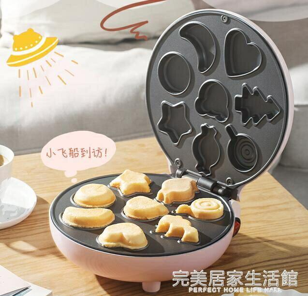 小熊蛋糕機家用全自動小型迷你兒童卡通新款烘焙電餅鐺華夫鬆餅機 雙十二全館85折