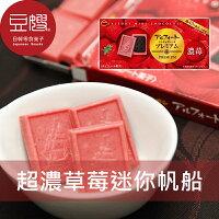 【豆嫂】日本零食 北日本 Alfort帆船濃厚草莓巧克力餅(59g)-豆嫂的零食雜貨店-美食甜點推薦