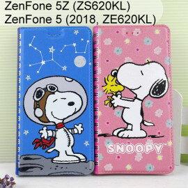SNOOPY彩繪皮套[筆記本]ZenFone5Z(ZS620KL)ZenFone5(2018,ZE620KL)6.2吋史努比【正版授權】