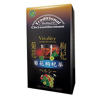 綠源寶~養生菊花枸杞茶6公克×12入/盒
