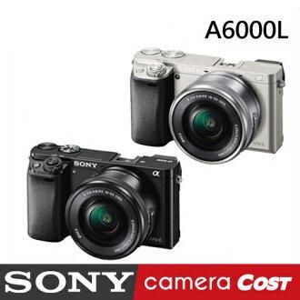 【16G+5好禮】SONY ILCE-6000L a6000L 16-50 變焦鏡組 公司貨