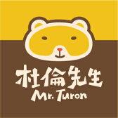 杜倫先生Mr Turon