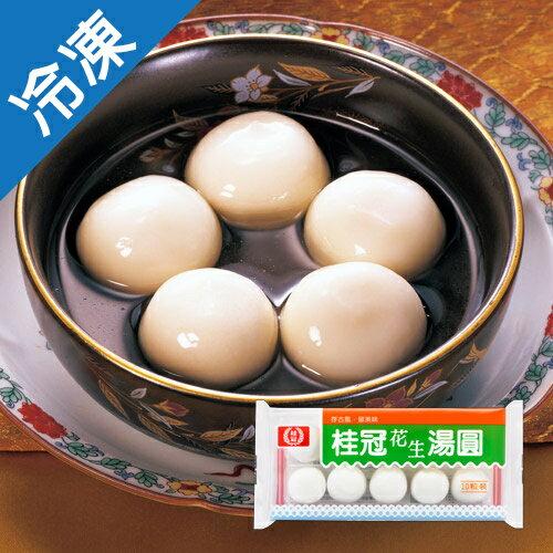 桂冠花生湯圓200g【愛買冷凍】