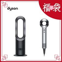 戴森Dyson到【dyson新春福袋】Dyson Supersonic™ 吹風機(時尚白) + 涼暖風扇AM09 (尊爵黑)