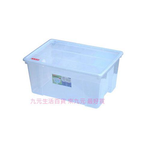 【九元生活百貨】聯府 KZ-001 1號易利掀蓋整理箱41L 置物櫃 收納櫃 KZ001