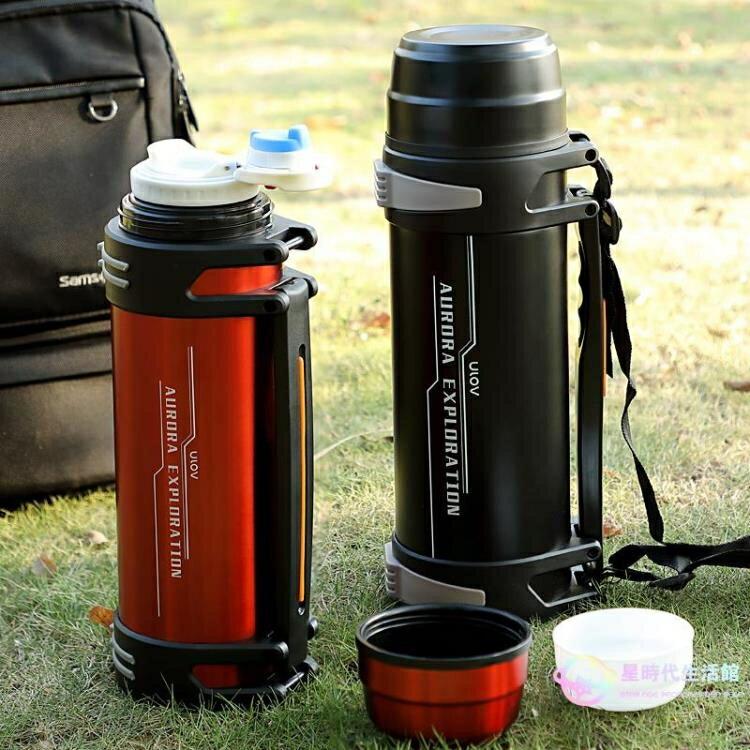 保溫杯 男超大容量保溫水壺戶外便攜旅行暖熱水瓶