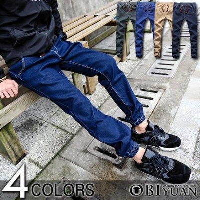 jogger休閒褲【F55535】OBIYUAN韓版丹寧抽繩超彈性縮口工作褲/牛仔褲共4色