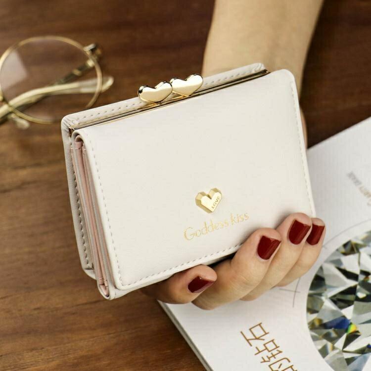 錢包 女士錢包女短款2020新款學生韓版小清新愛心錢包多功能折疊零錢袋