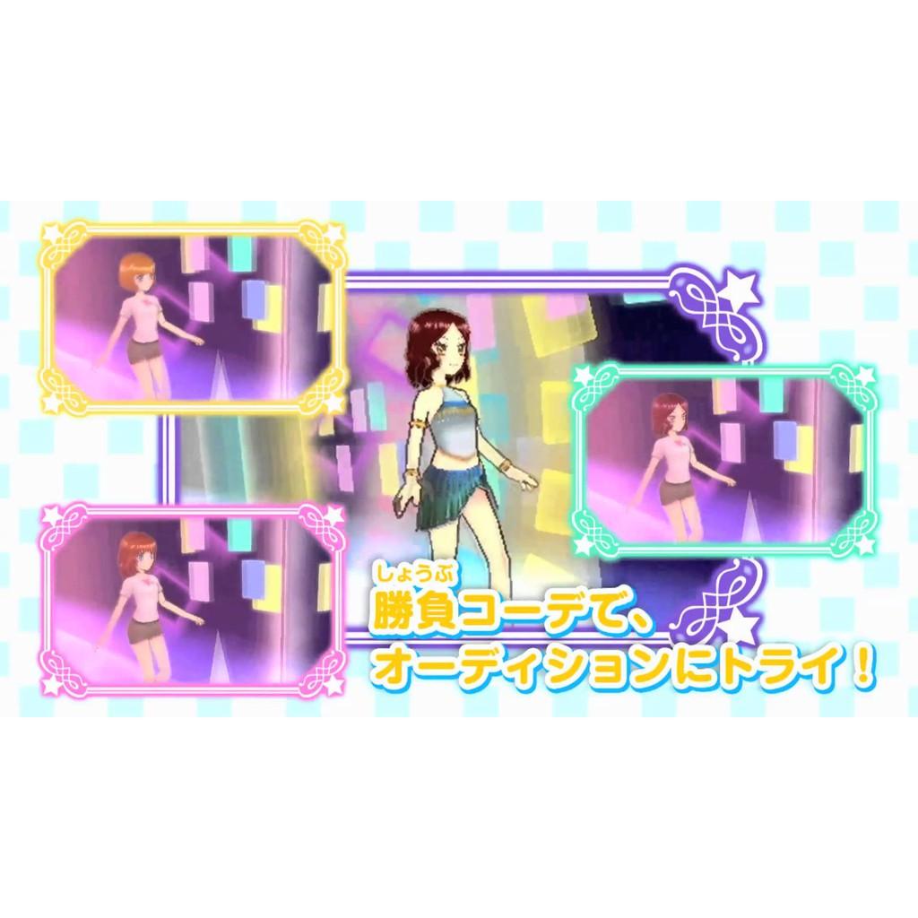 【預購】日本進口日版 全新  Aikatsu! 任天堂 偶像學園 Princes Lesson! 3DS N3DS【星野日本玩具】 4