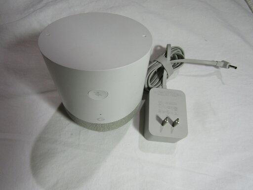 Google - Home - Smart Speaker with Google Assistant - White/Slate