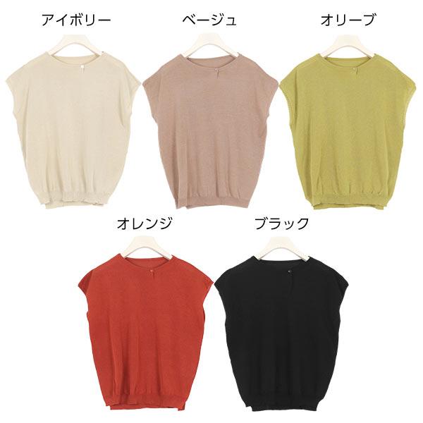 日本Kobe lettuce /  OL必備百搭款半袖上衣  / c3898-日本必買 日本樂天直送(1890) 1