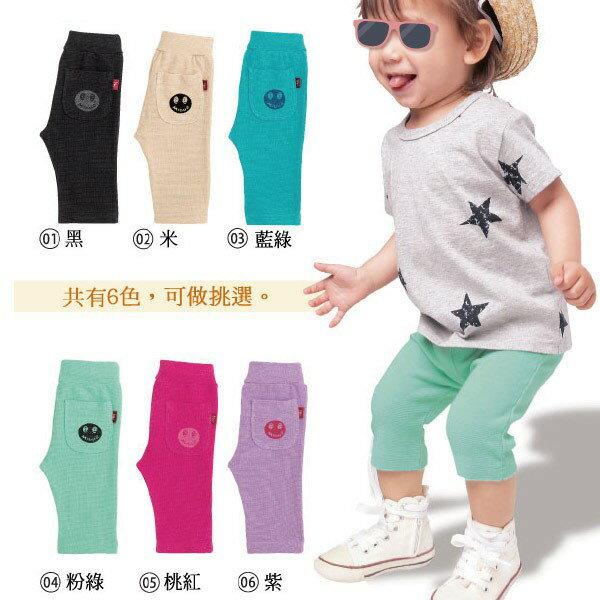 【日本雜誌款】日製微笑圖案七分褲(藍綠/粉綠/桃紅/紫)