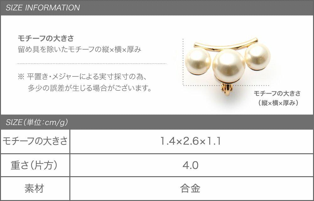 日本Cream Dot  /  優雅珍珠造型耳環  /  a04074  /  日本必買 日本樂天代購  /  件件含運 7