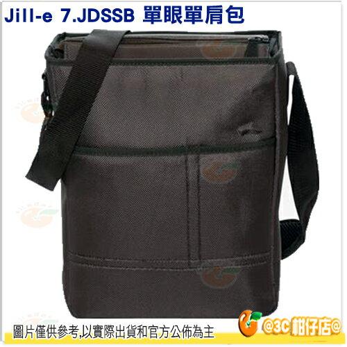 Jill-e 7.JDSSB 單眼快取單肩相機背包 公司貨 單眼 快取 相機背包 - 限時優惠好康折扣