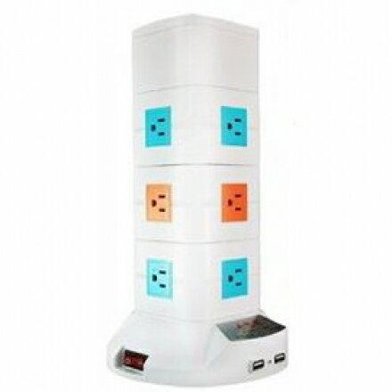 ★杰米家電☆『勳風』HF-395-3 3D多功能立式USB電源插座-3層