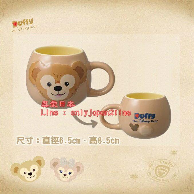 【真愛日本】16070800034樂園毛絨浮雕馬克杯-達菲  Duffy 達菲熊&ShellieMay 日本帶回 預購
