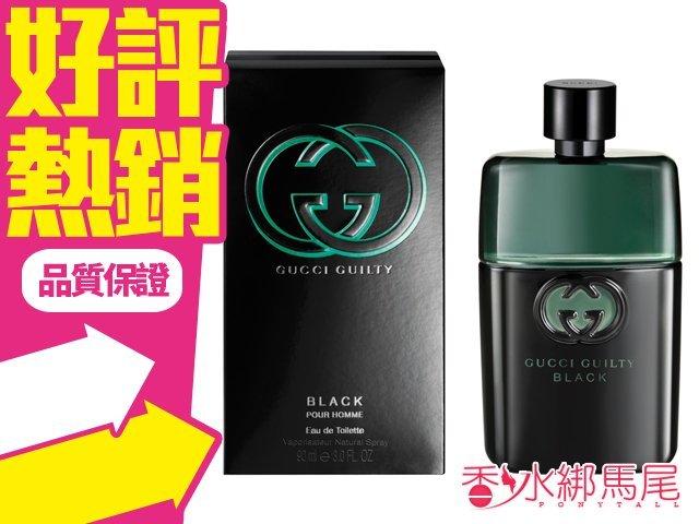 Gucci Guilty Black 罪愛 夜 男性淡香水 香水空瓶分裝5ML◐香水綁馬尾◐
