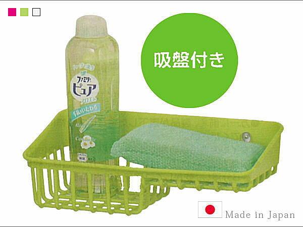 BO雜貨【SV3415】日本製 Major梯形吸盤式海棉架 洗碗海綿架 瀝水架 廚房收納 浴室收納