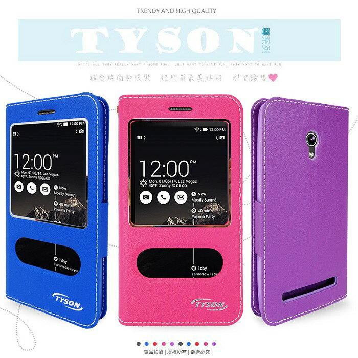 【福利品】ASUS Zenfone 5 Lite A502CG T00K 尊系列 雙視窗皮套/保護套/手機套/保護手機/免掀蓋接聽/軟殼