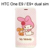 美樂蒂手機配件推薦到美樂蒂彩繪皮套 [栗鼠] HTC One E9 / E9+ dual sim (E9 Plus)【三麗鷗正版授權】就在利奇通訊推薦美樂蒂手機配件