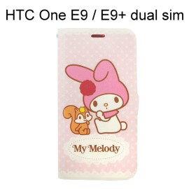 美樂蒂彩繪皮套[栗鼠]HTCOneE9E9+dualsim(E9Plus)【三麗鷗正版授權】