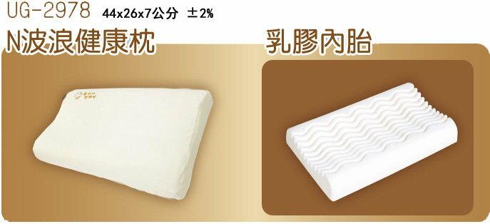 Mam Bab夢貝比 - 有機棉乳膠枕心N波浪健康枕 2