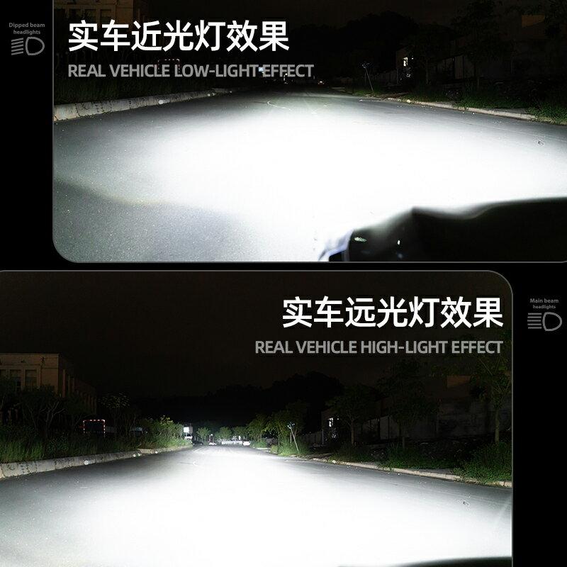 汽車led大燈H7H11遠近光燈泡強光超亮90059006激光改裝H4自帶透鏡