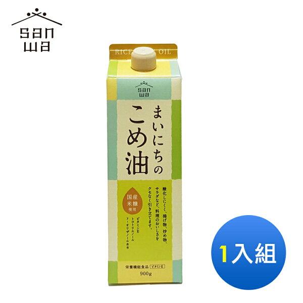 【日本三和】1000ml百分百玄米胚芽油(1入)