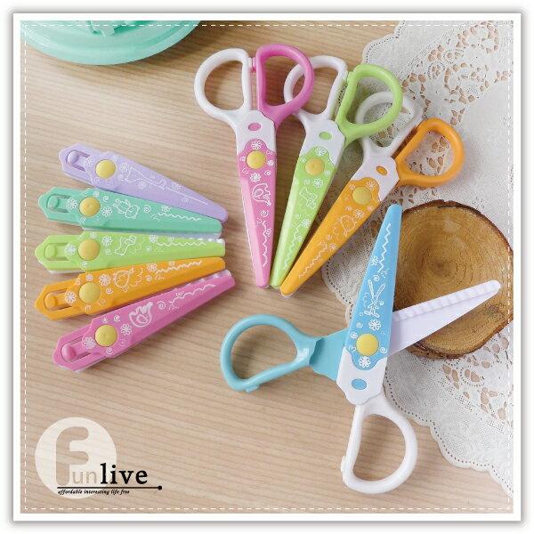 【aife life】6合1花邊剪刀/兒童 安全剪刀 組合/無刀片/可替換 花邊造型剪刀/美勞用品/美工剪/創意文具