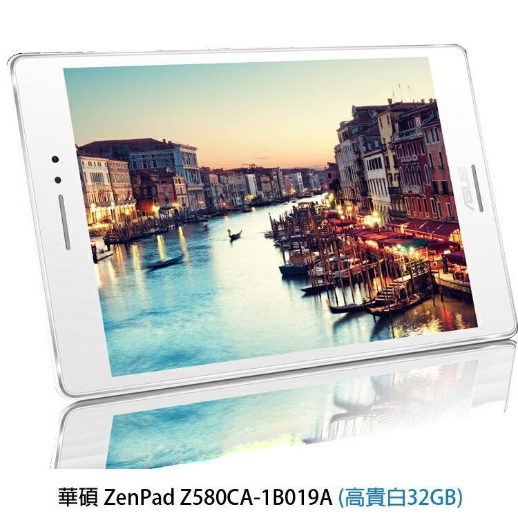 [喬傑數位]華碩 ZenPad Z580CA-1B019A (高貴白32GB)