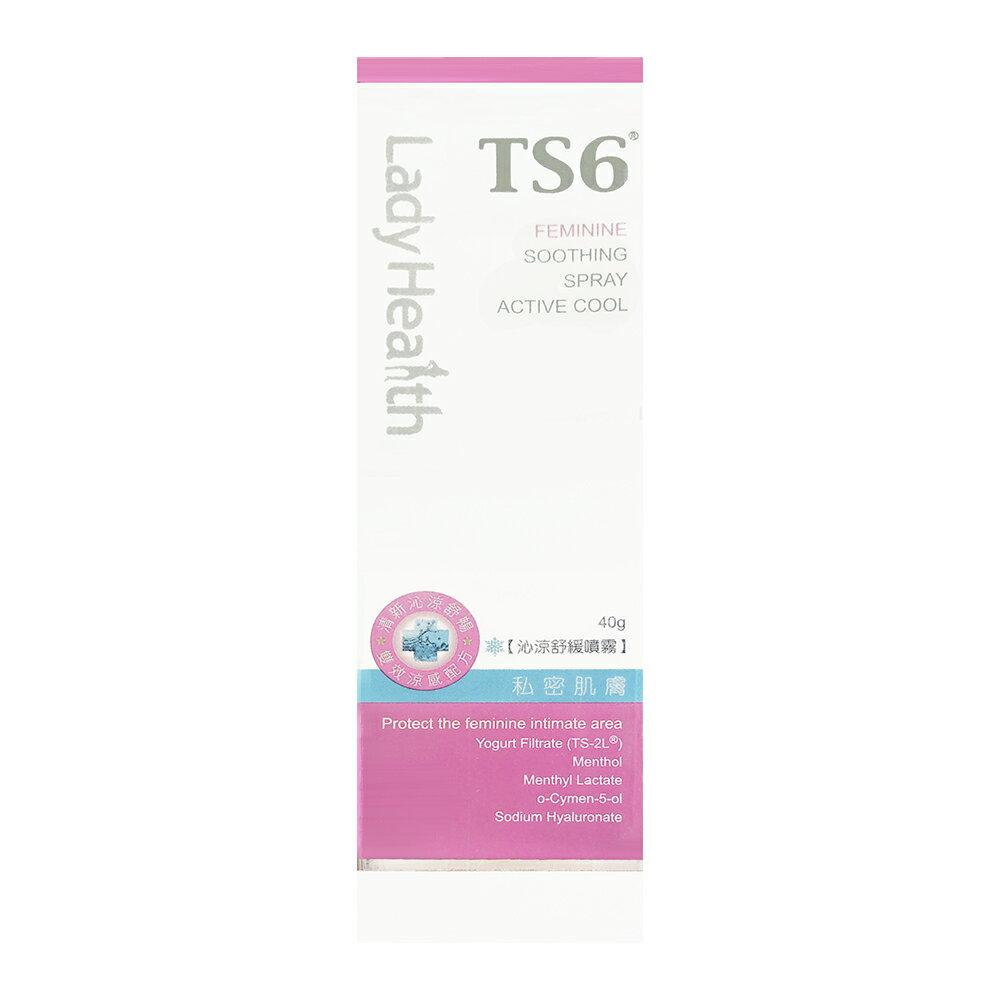 TS6 護一生 私密肌膚 沁涼舒緩噴霧(木質香調)(40g)【優.日常】