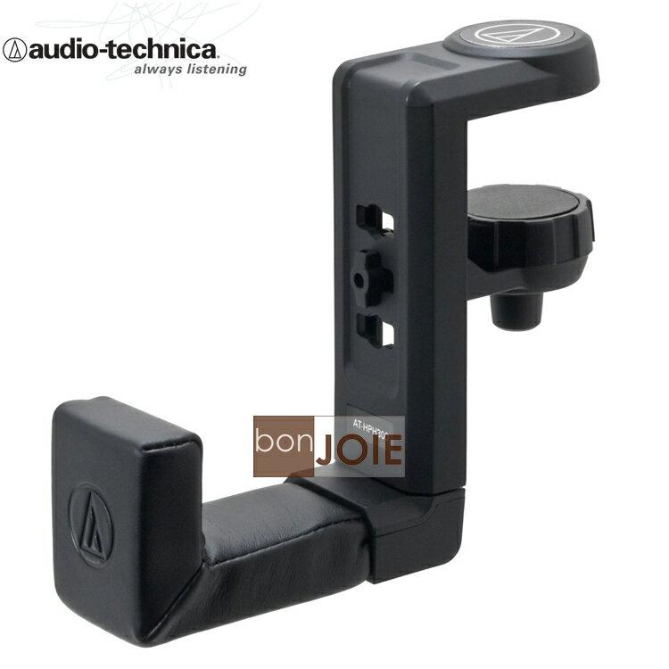 ::bonJOIE:: 日本進口 境內版 鐵三角 audio-technica AT-HPH300 夾式耳機架 (全新盒裝) 耳機掛架 耳機架 ATHPH300