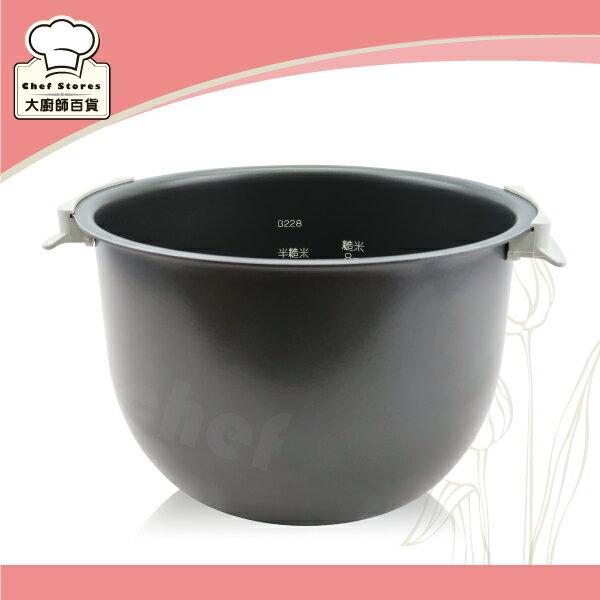 象印電子鍋原廠內鍋B228適用NH-VCF18/NH-VBF18-大廚師百貨
