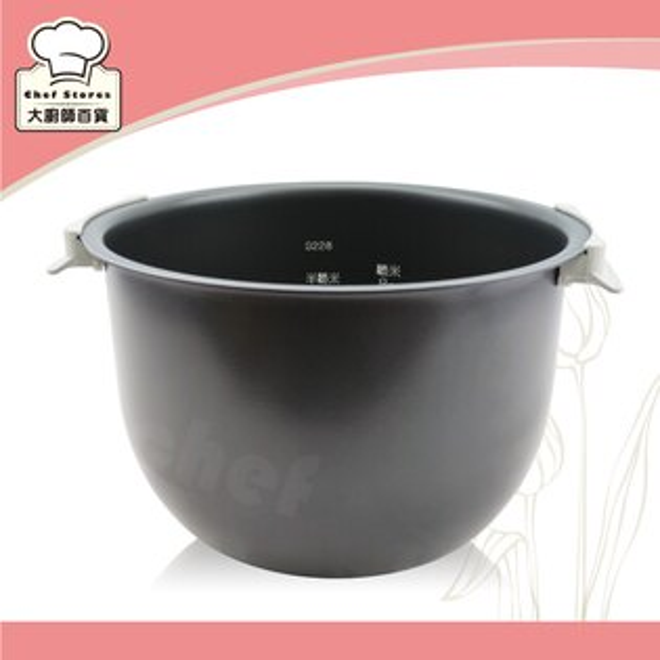 象印電子鍋原廠內鍋B228適用NH-VCF18NH-VBF18-大廚師百貨