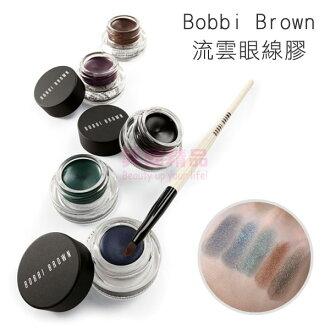 芭比布朗 Bobbi Brown 流雲眼線膠 3色 靛藍/古銅金/銅綠 3g【特價】§異國精品§