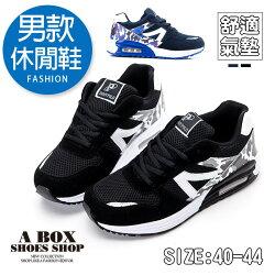 【AJ68054】(男鞋40-44)運動休閒鞋 4.5CM舒適氣墊 街頭流行迷彩磨砂網布PU材質 2色