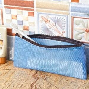 美麗大街【BF181E21E878】SAFEBET 長款多功能防水塗層網洗漱包 旅行雜物收納袋