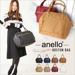 日本正版Anello包包/2way/皮革款波士頓包/手提肩背兩用大容量包包/AT-B1213。共8色-日本必買 代購/日本樂天代購(4860*1)