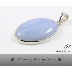 ∮和諧世界珠寶中心∮【O7】藍紋瑪瑙 Blue Lace Agate