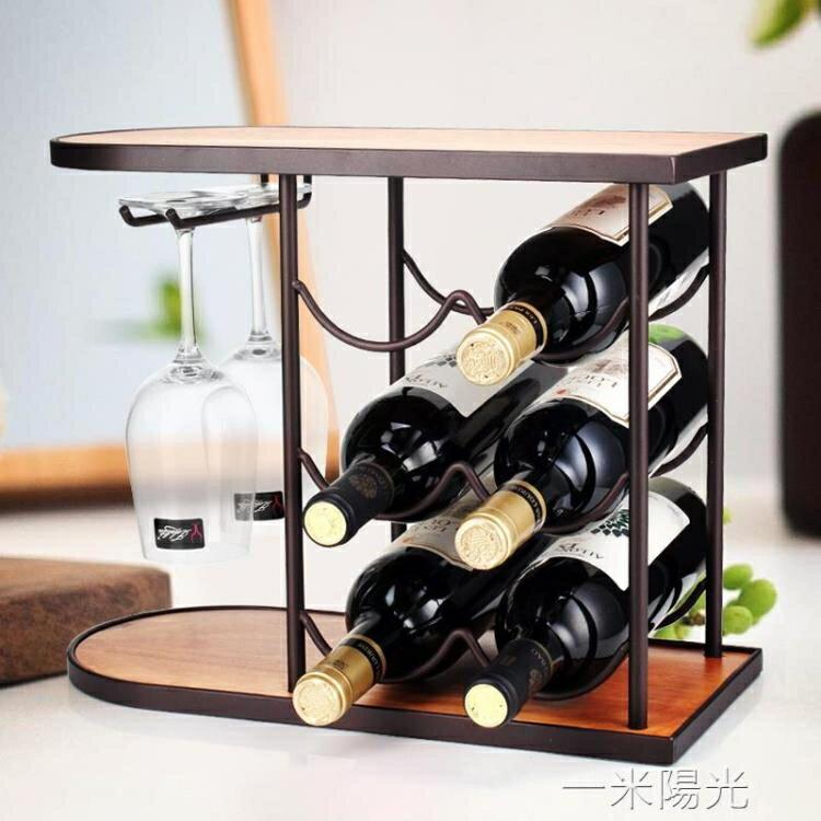 紅酒架擺件紅酒杯架倒掛家用酒櫃紅酒架實木木質紅酒櫃展示架yh
