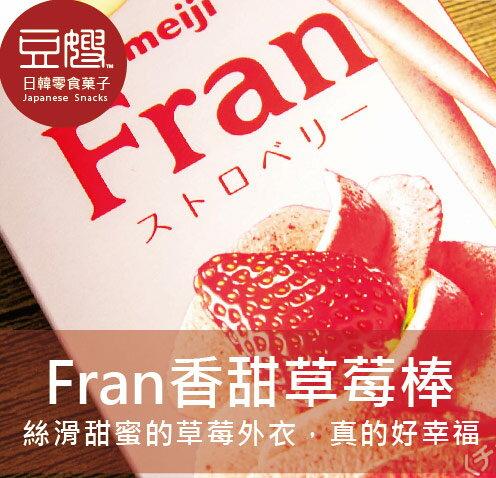 【豆嫂】日本零食 Meiji明治 香濃奶油草莓巧克力棒