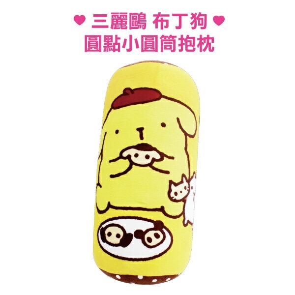 布丁狗圓點小圓筒抱枕 下午茶 Sanrio 三麗鷗〔蕾寶〕