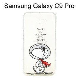 SNOOPY空壓氣墊軟殼[漫步月球]SamsungGalaxyC9Pro(6吋)史努比【正版授權】